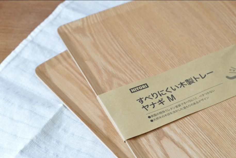f:id:kurashinochizu:20180626181856p:plain