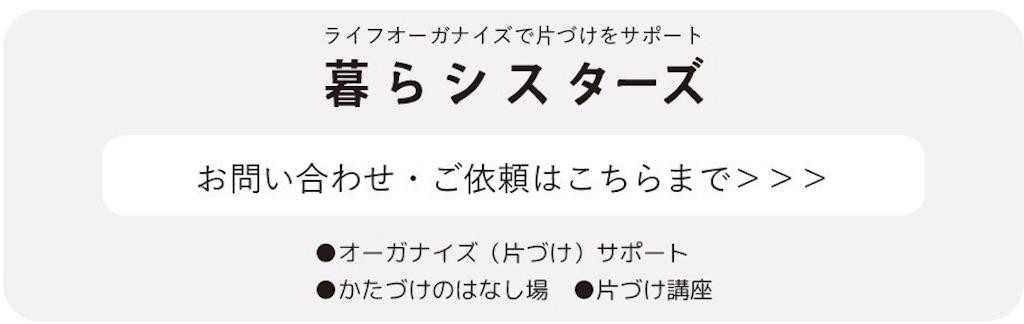 f:id:kurashinochizu:20180627114943j:plain