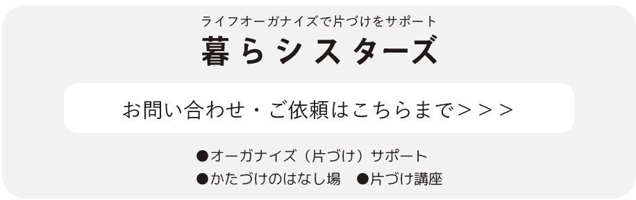 f:id:kurashinochizu:20180627130641j:plain