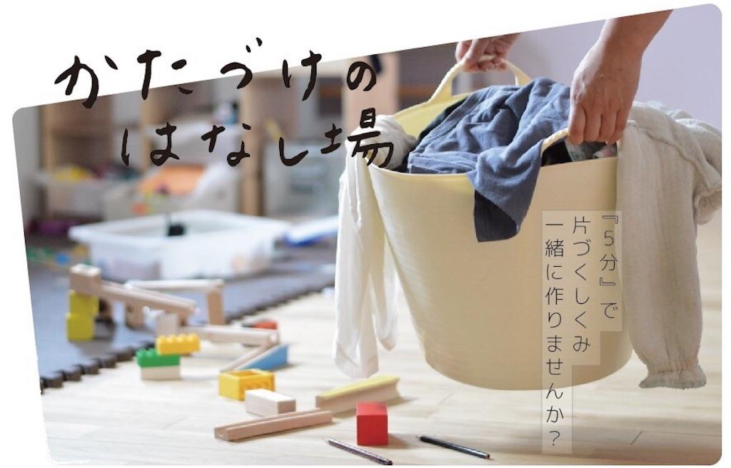 f:id:kurashinochizu:20180702122101j:image