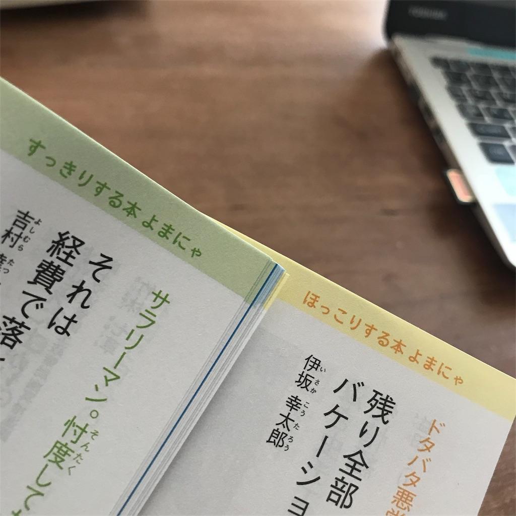 f:id:kurashinochizu:20180718114836j:image