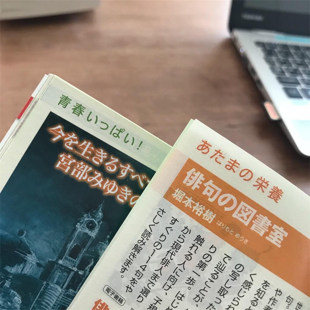 f:id:kurashinochizu:20180718114857j:image