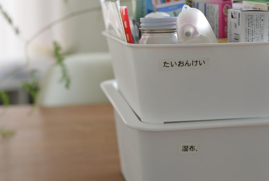 f:id:kurashinochizu:20180719145008p:plain