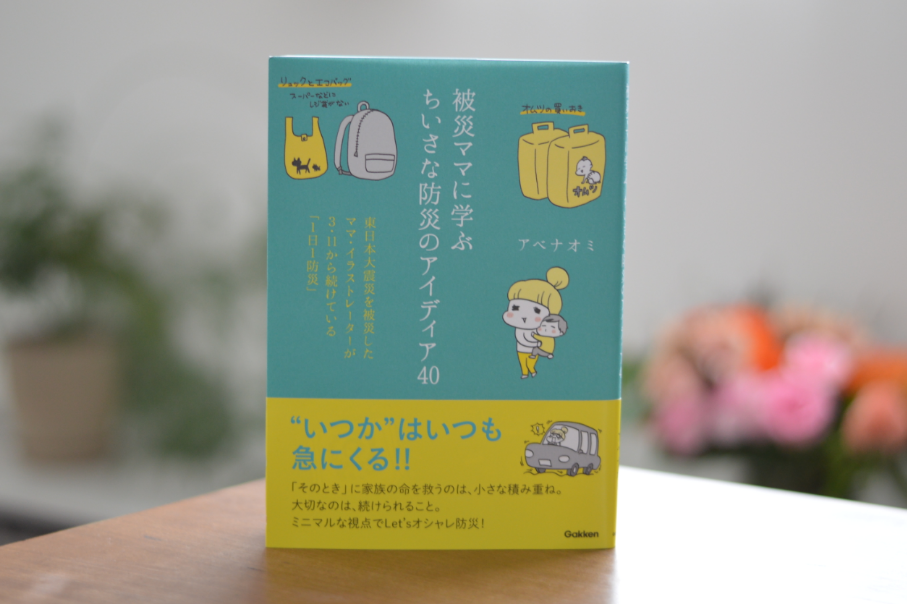 f:id:kurashinochizu:20180910142402p:plain