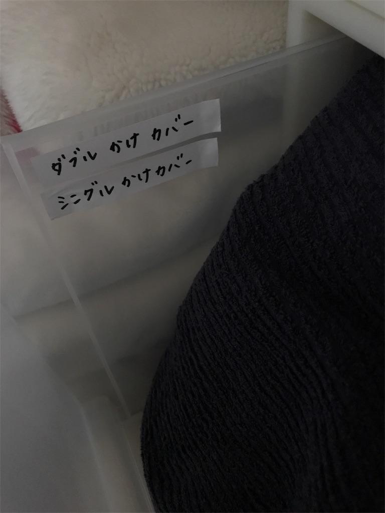 f:id:kurashinochizu:20180925230243j:image