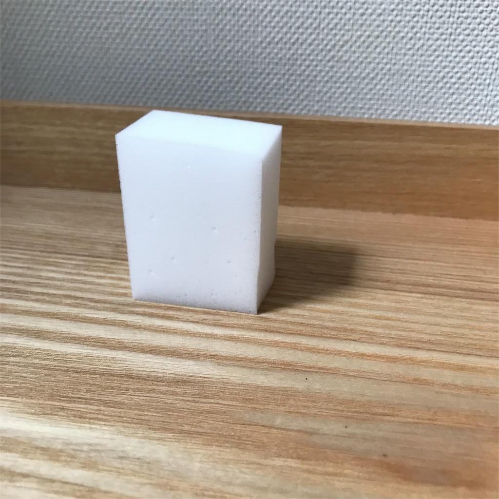 f:id:kurashinochizu:20181002134602j:image