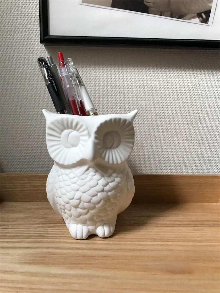 f:id:kurashinochizu:20181002135310j:image