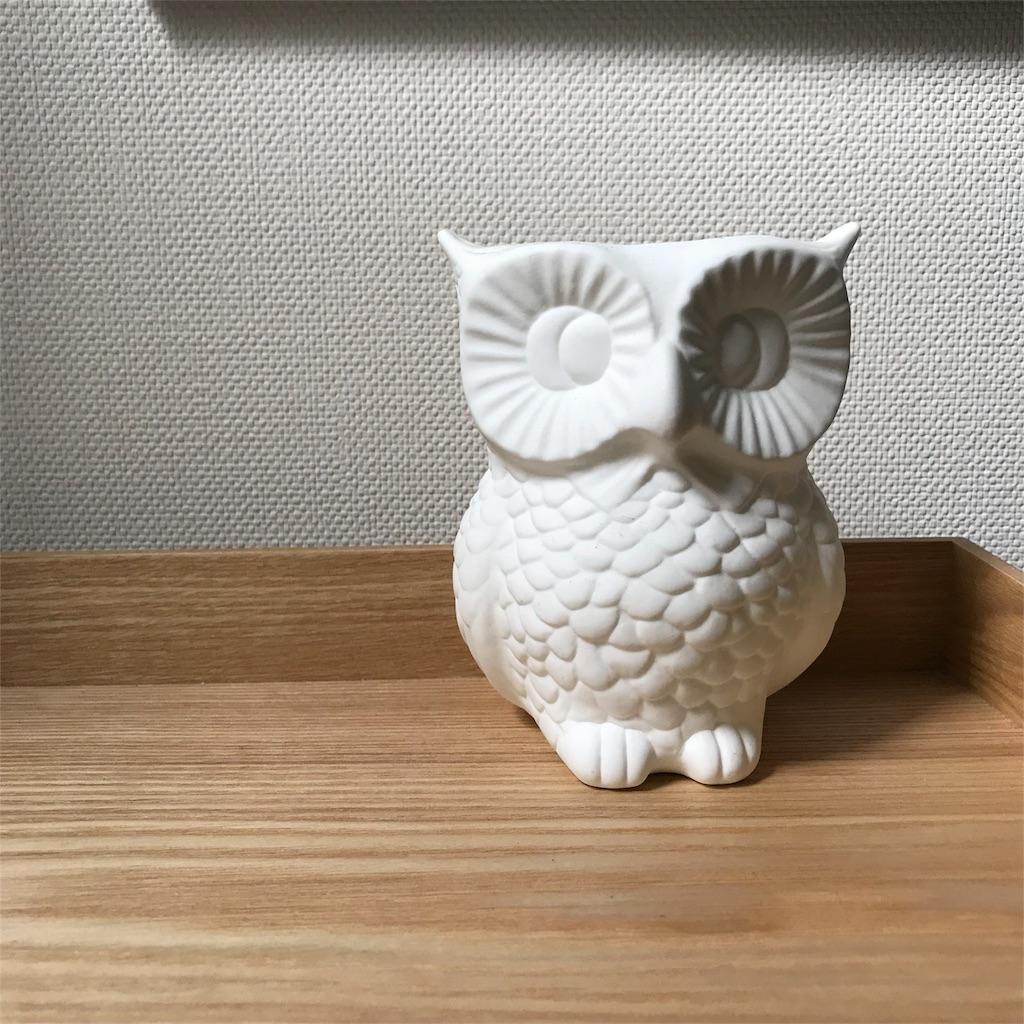f:id:kurashinochizu:20181002135411j:image