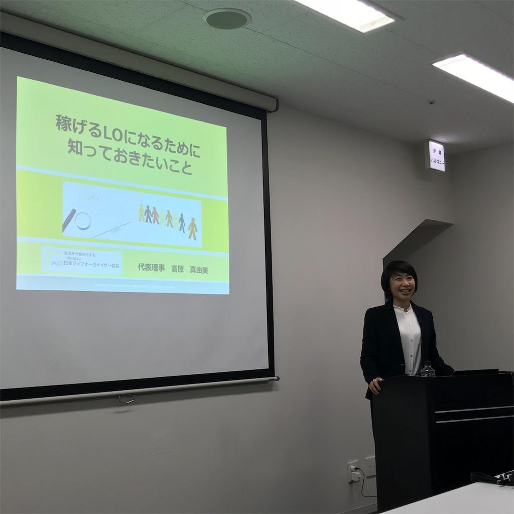 f:id:kurashinochizu:20181121153334j:image