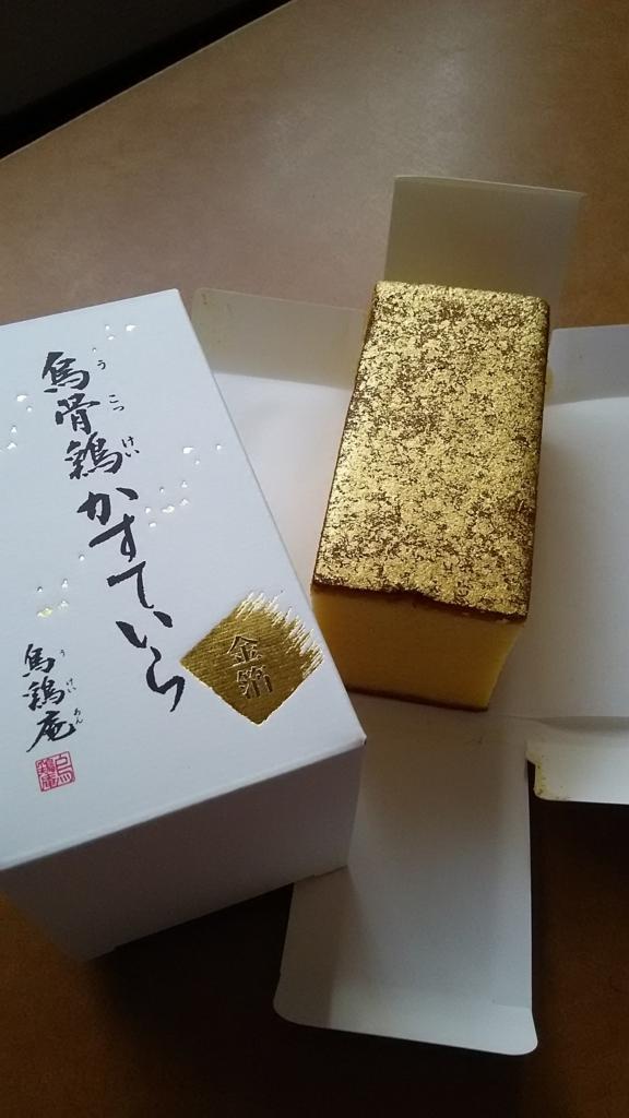 f:id:kurashinokatati:20171004152302j:plain
