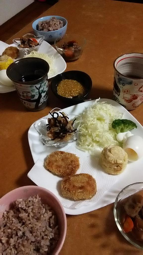 f:id:kurashinokatati:20171005134758j:plain