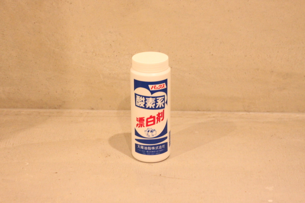 パックスナチュロン漂白剤