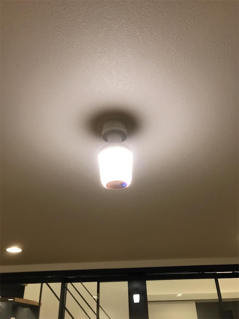 無印良品LED電球型Bluetoothスピーカー