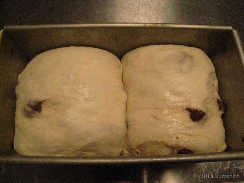 基本の食パン、レーズンで。