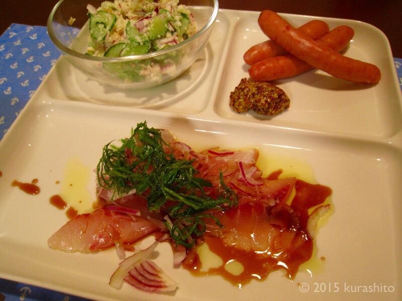 イサキのカルパッチョ、紫タマネギのポテトサラダ、ウインナー。