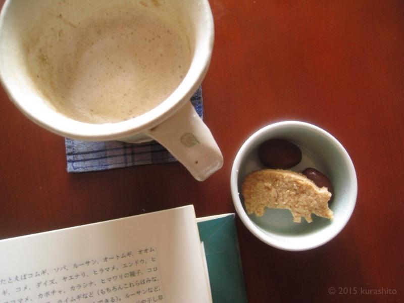 読書とカフェラテ