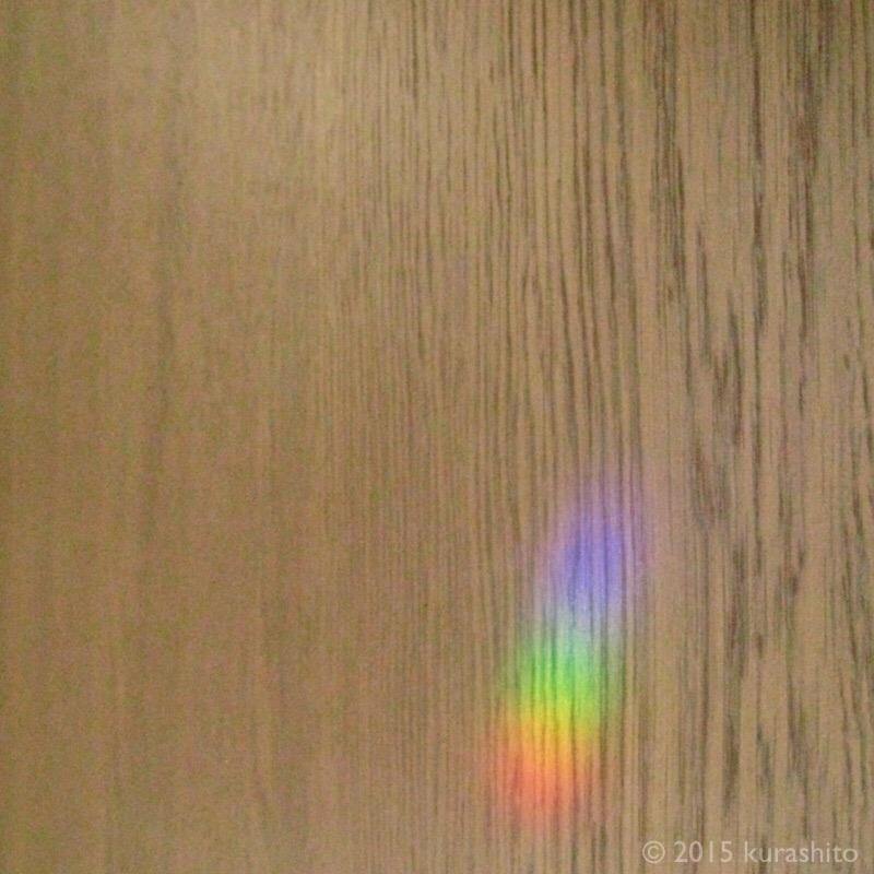 サンキャッチャーの虹。
