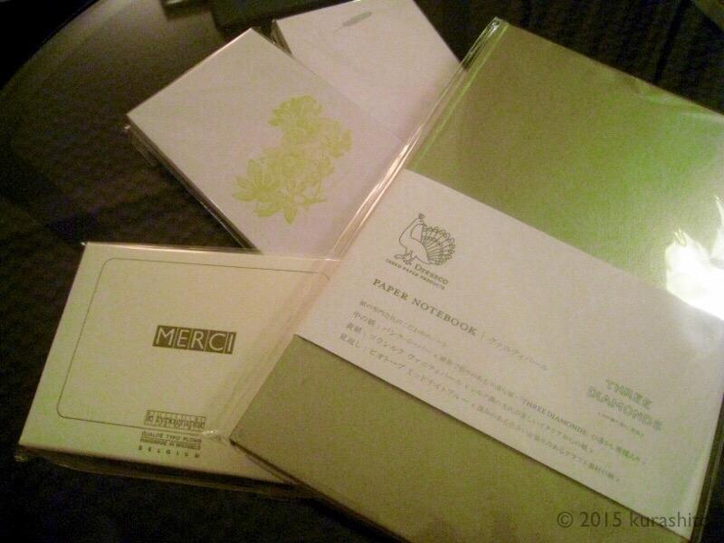 銀座伊東屋、le typographeと、ドレスコのノート。