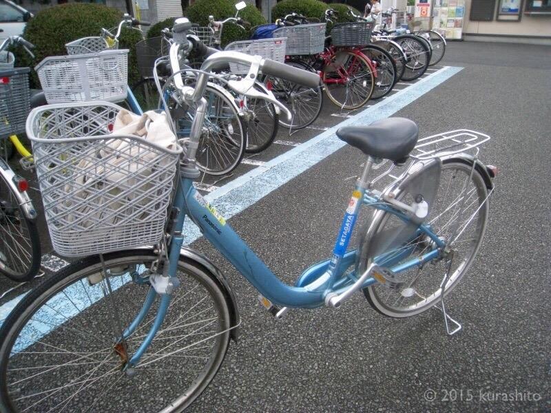がやりんで自転車をレンタル