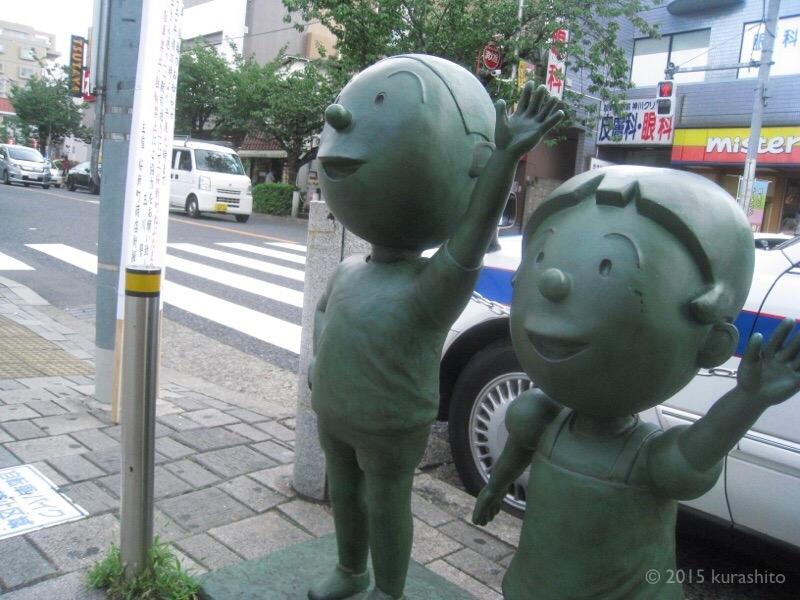 桜新町といえば、サザエさん。