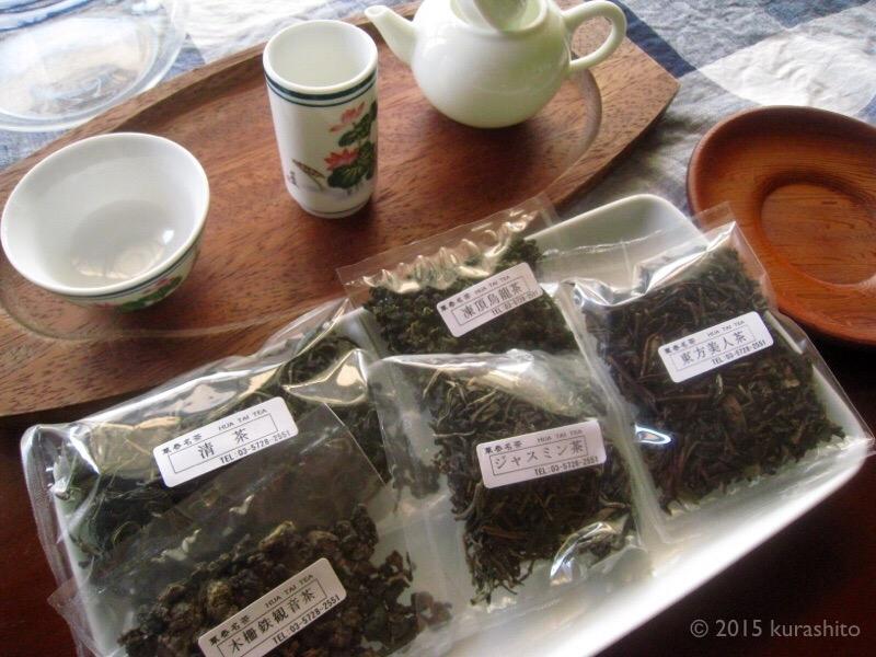 華泰茶荘の中国茶