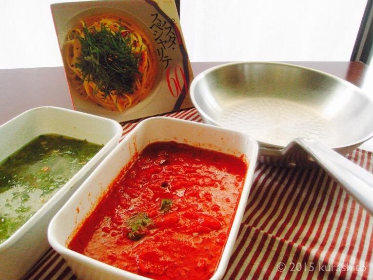 週末のつくりおき、セロリの葉のスープ、マリナーラソース。