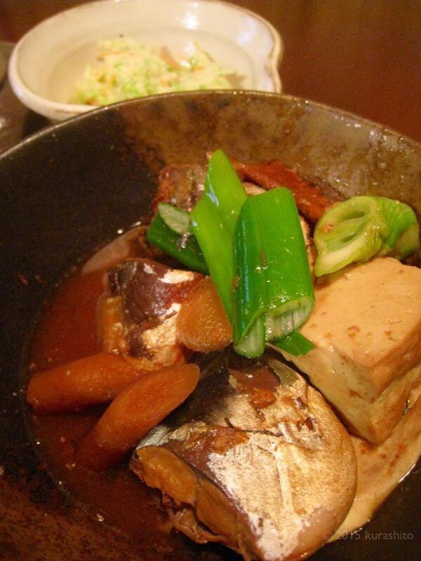 おうちでも骨まで、朝獲れサバの味噌煮。