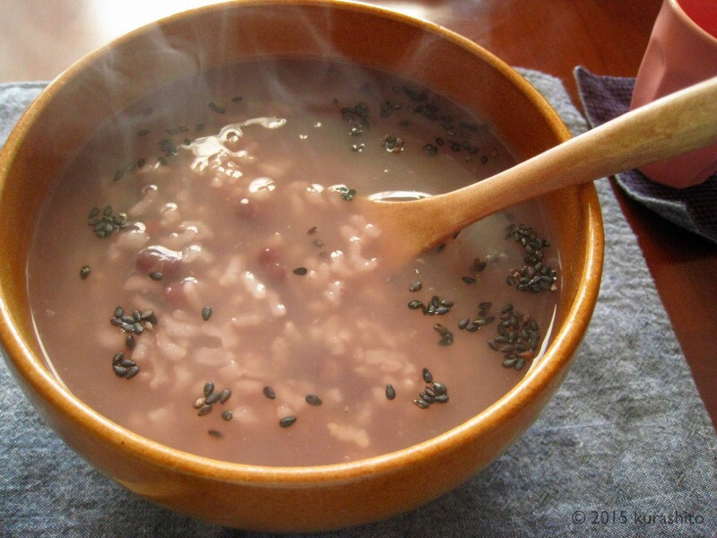 小正月の小豆粥。
