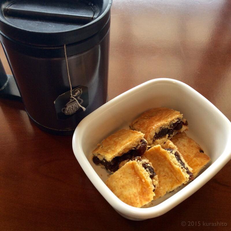 なかしましほさんのレーズンサンドクッキー。