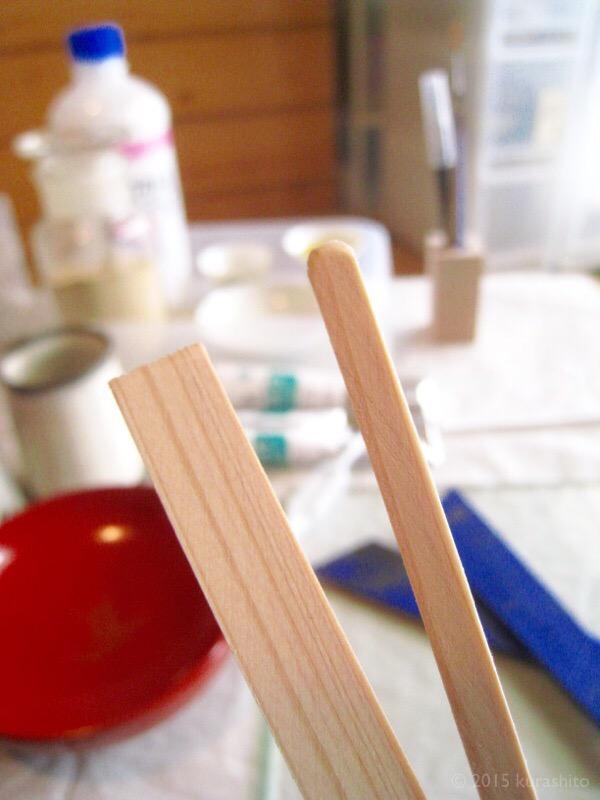 錆付けの手作りヘラ