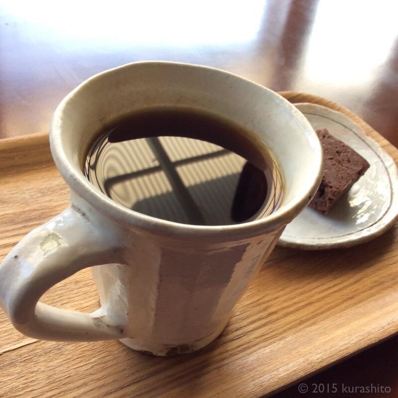 コーヒーブレイク。