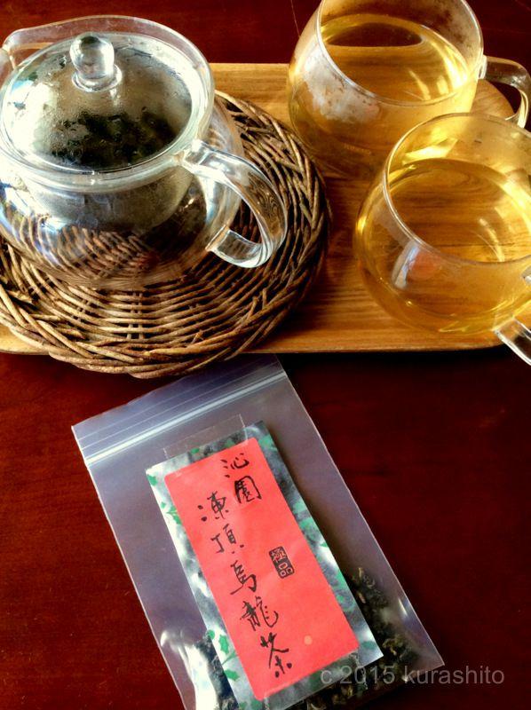 沁園(チンユェン)の、凍頂烏龍茶。