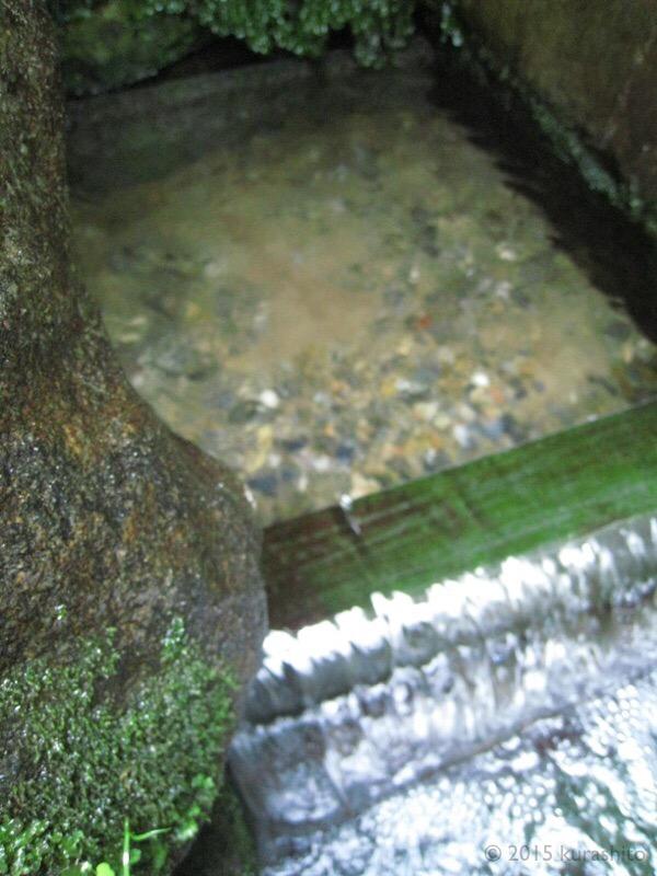 鹿島神宮、ご神水