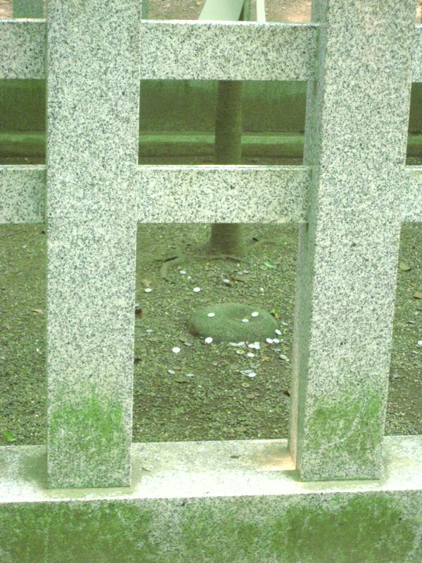鹿島神宮、要石