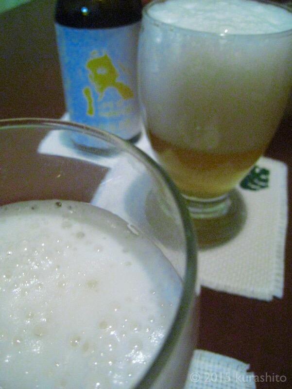 鹿嶋の地ビール、Paradise Beer Factory