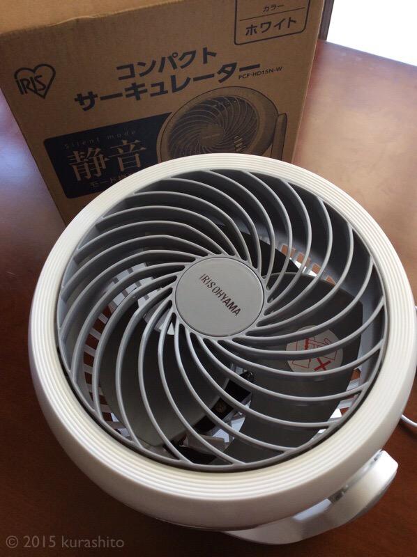 サーキュレーターでキッチンの暑さ対策