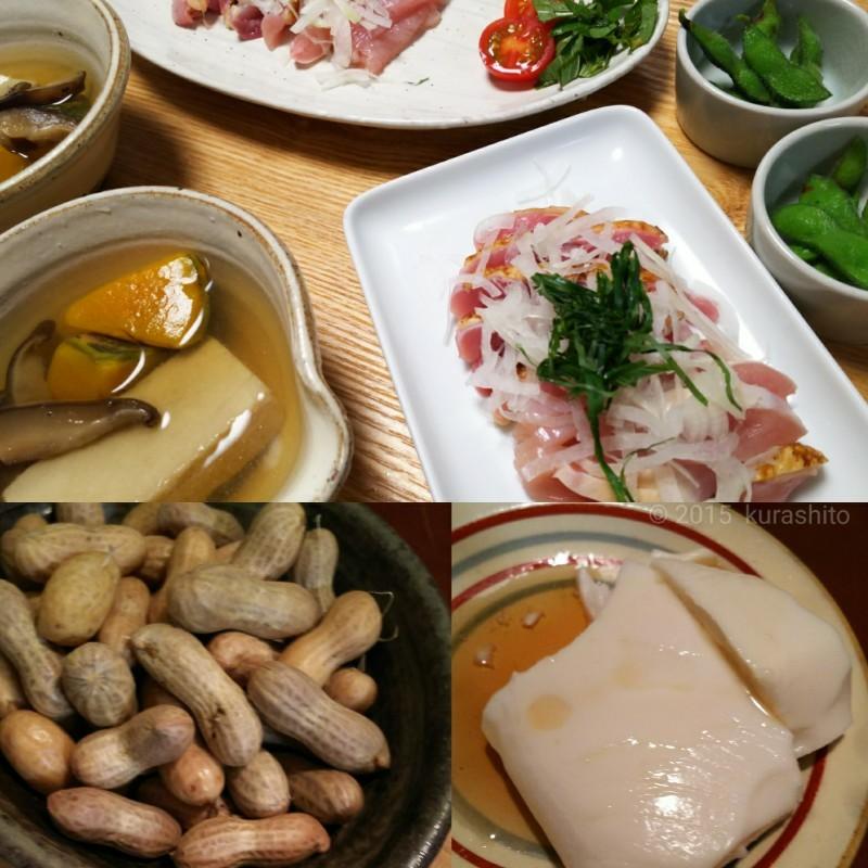 鶏刺し、塩茹で落花生、ピーナッツ豆腐