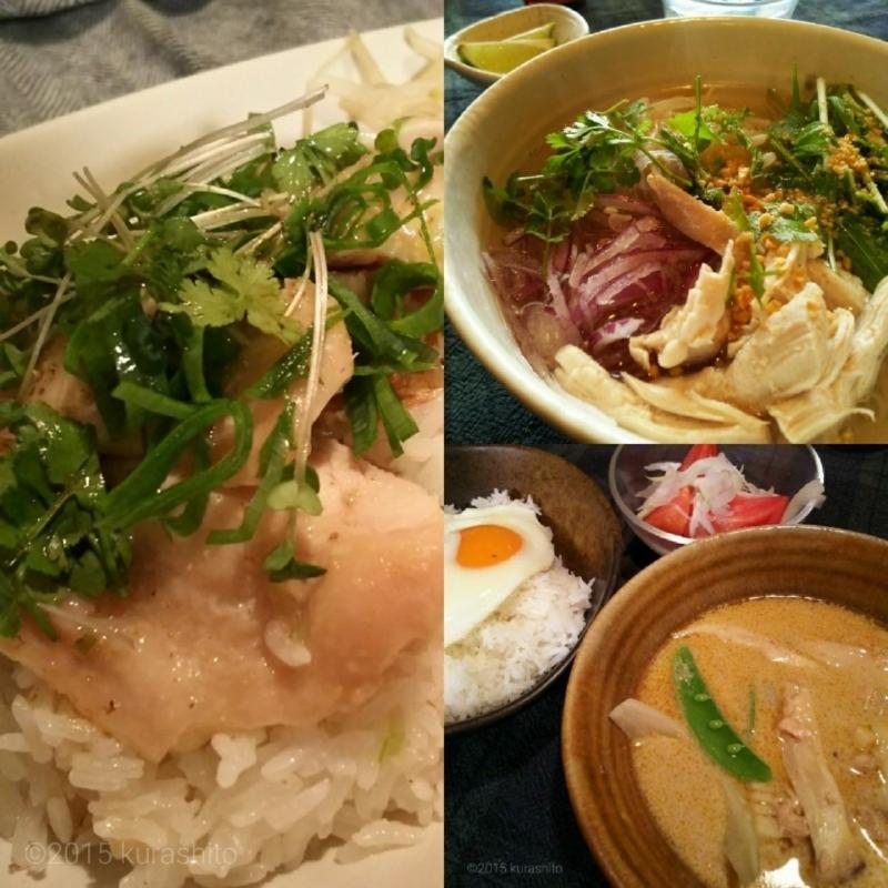 鶏ガラスープで、カオマンガイ、フォー、タイカレー。