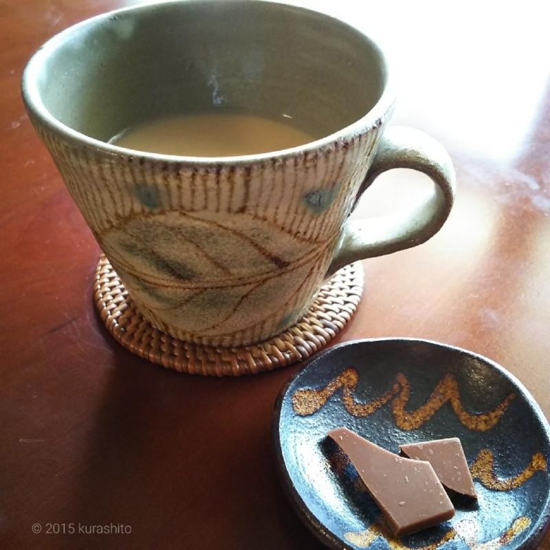 南陶窯の久場政一さんのマグカップ