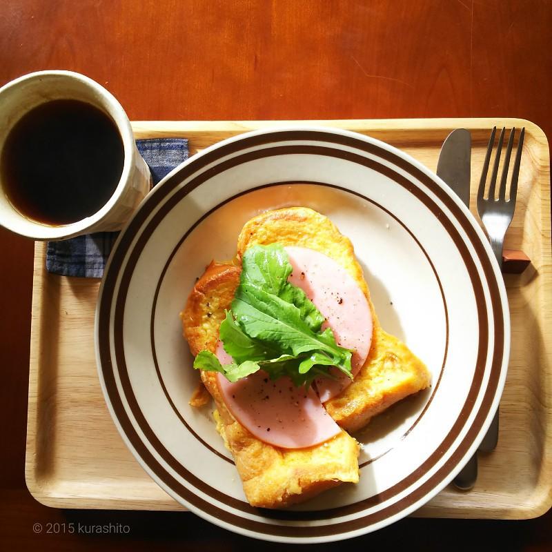 ハムとルッコラで、甘くないフレンチトーストの朝。