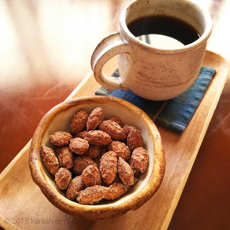 コーヒーのおともに。やみつきシナモンきび砂糖アーモンド。