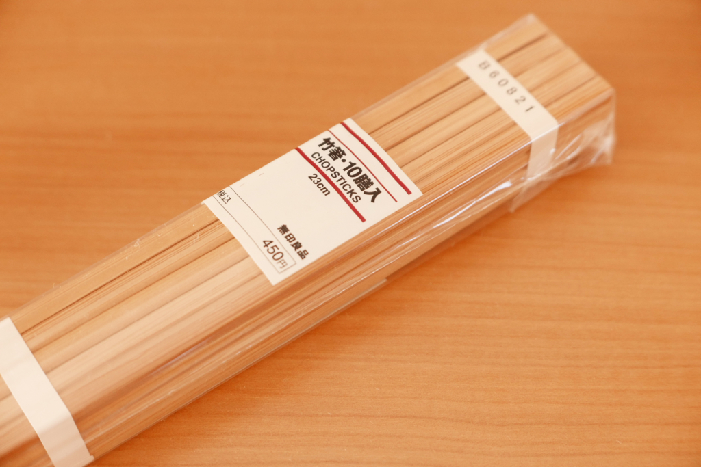 無印良品☆竹箸リピ買いしました。