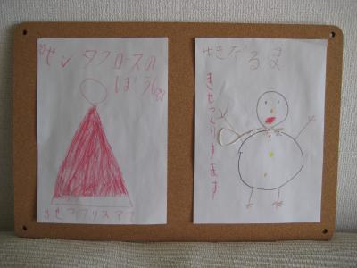 20171229 子供の絵