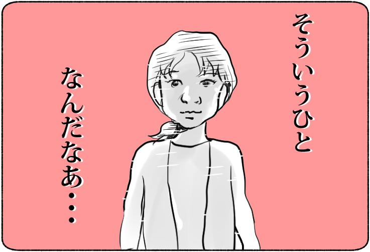 f:id:kurataikutu:20171019172014j:plain