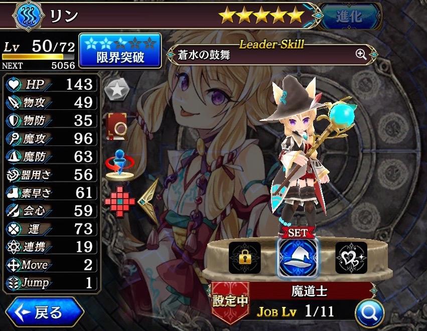 f:id:kurauchi723:20180105143518j:plain