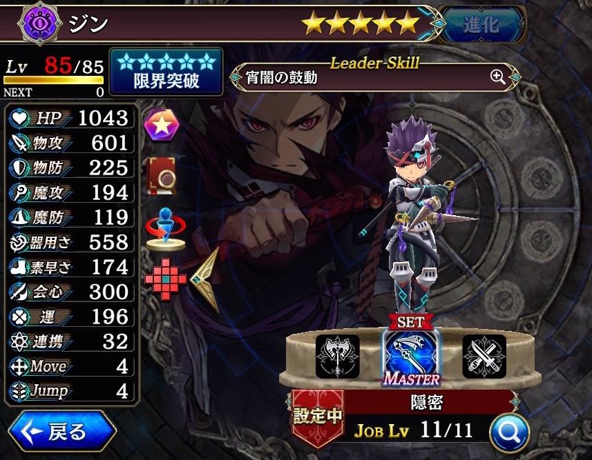f:id:kurauchi723:20180105165304j:plain