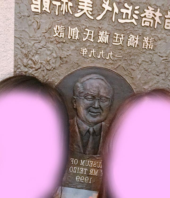 f:id:kurauchi723:20180508103858j:plain