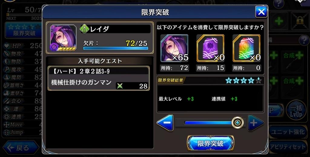 f:id:kurauchi723:20180807000628j:plain