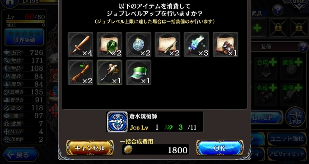 f:id:kurauchi723:20180810165747j:plain