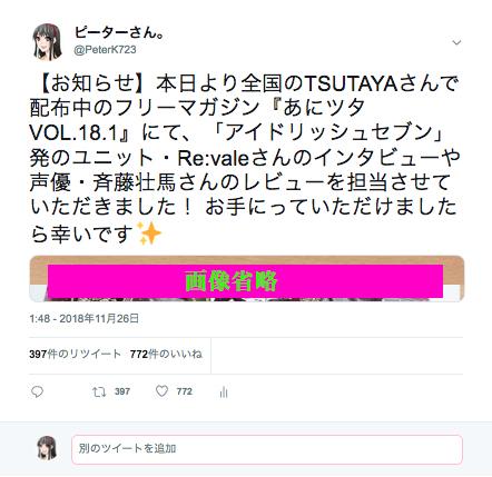 f:id:kurauchi723:20181128200011j:plain
